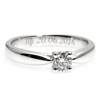 Inel de logodna i71700 din Aur cu Diamant