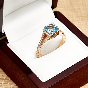 Inel Cadou i2705 din Aur cu Topaz Cushion, Rubine si Diamante